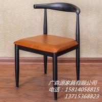 休闲椅定制 定制休闲牛角椅 能靠背的休闲椅