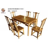 古典家具餐桌金丝楠木家具