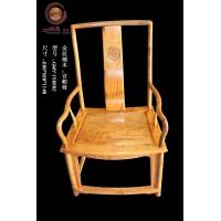 古典金丝楠木家具官帽椅