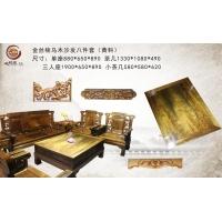 金丝楠木家具乌木黄料沙发8件套古典中式
