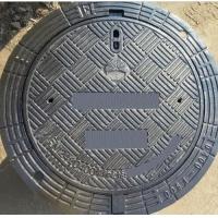 集水坑井盖