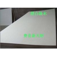 档环保杨木芯CARB P2认证胶合板