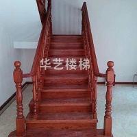 南京實木樓梯-華藝樓梯廠家直銷