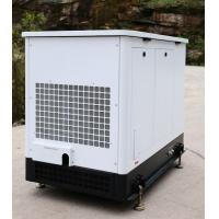 15KW静音燃气汽油发电机HS15REG