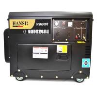 5KW静音柴油发电机 三相发电机功率