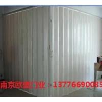 供应南京PVC折叠门折叠门帘折叠移门