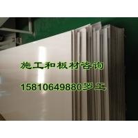 索洁板,无机预涂板、无石棉,绿色环保,索洁板,无机预涂板
