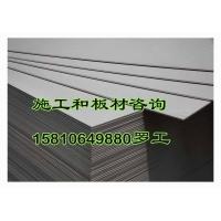 纤维水泥压力板 增强纤维水泥压力板 水泥板 轻质隔墙板