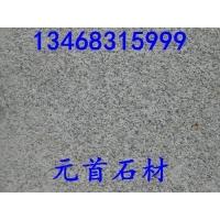 灰色大理石,芝麻灰石材,灰色石材价格,火烧板石材
