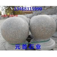 异型石材,石材圆球,刻字石,门牌石,挡车石球