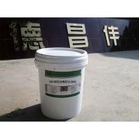 屋頂防水材料 SBS防水涂料 屋頂防水材料價格