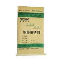 阻锈剂 金属防锈剂 钢筋混凝土阻锈剂 阻锈剂厂家