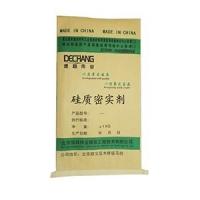 硅质密实剂 硅质密实剂执行标准 硅质密实剂价格