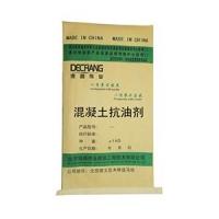 防油剂|水泥地面防油渗专用料|混凝土抗油剂