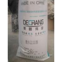 透水胶结剂|吸水地坪添加剂|透水砖专用料