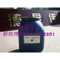 异辛基三乙氧基硅烷膏体 硅烷浸渍膏