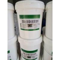 硅烷浸渍液 桥梁专用防腐剂 桥梁防腐涂料