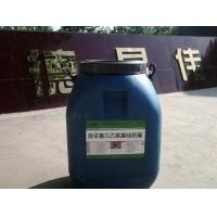 異辛基三乙氧基硅烷浸漬膏 膏體硅烷廠家
