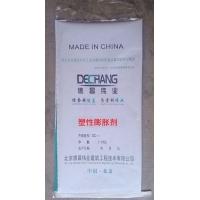 塑性膨胀剂 灌浆料专用塑性膨胀剂