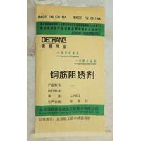防锈剂 钢筋防锈剂 钢筋阻锈剂 混凝土防腐阻锈剂