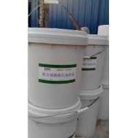 聚合物乳液 聚丙烯酸酯乳液砂浆 丙乳砂浆用乳液