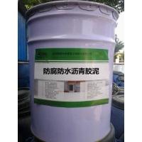 防腐沥青胶泥 耐酸耐碱沥青胶泥 耐高温沥青胶泥