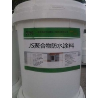 水泥基聚合物防水涂料 JS聚合物防水涂料