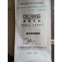 透水砖添加剂 透水砖粘接剂 排水砖增强剂