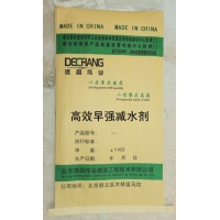 減水劑 高效減水劑 混凝土高效早強減水劑