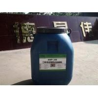 二阶反应型防水粘结料 溶剂型防水粘接材料