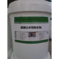 混凝土水性防水剂|无机渗透型防水材料