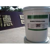防氯离子涂料 抗氯离子弹性防水涂料