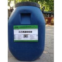 三乙氧基硅烷膏|桥梁混凝土表面防护用硅烷膏体材料
