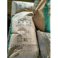 混凝土快速增强剂 快速增强剂价格 快速增强剂厂家
