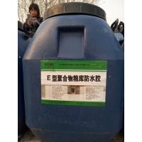 E型聚合物粮库防水胶价格 E型聚合物粮库防水胶厂家