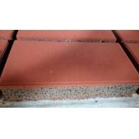 透水砖增强剂 透水砖外加剂 透水剂厂家