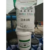 水工高性能涂料 砼宝III型 防腐防碳化处理