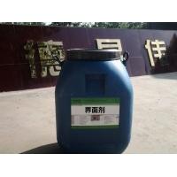 界面剂 界面剂价格 界面剂厂家 优质界面剂