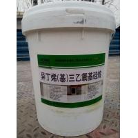 异丁烯三乙氧基硅烷 硅烷浸渍防腐涂装