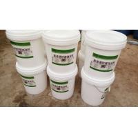 渗透型耐酸碱防腐蚀涂料 耐酸碱渗透型防漏剂