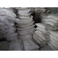 石膏防水粉 菱镁板憎水粉 防水防潮防霉专用外加剂