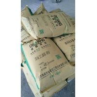 混凝土防腐剂 耐盐碱侵蚀防腐外加剂