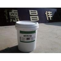隐形防水液 地面免砸砖渗透型透明防水剂