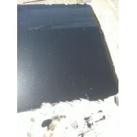 瀝青防水涂料 乳化瀝青防水涂料