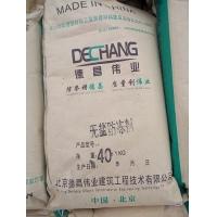 无盐防冻剂 无氯离子防冻剂 混凝土防冻粉