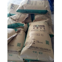 抗硫酸盐防腐剂|抗硫酸盐水泥|耐酸碱水泥添加剂