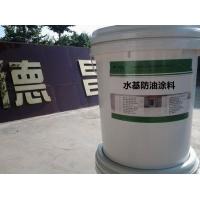 水基防油涂料 無機水性抗油滲涂料