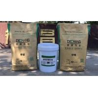 无机防腐砂浆 防腐耐酸碱水泥砂浆