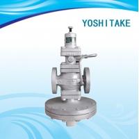 YOSHITAKE先导阀式GP-2000蒸汽减压阀