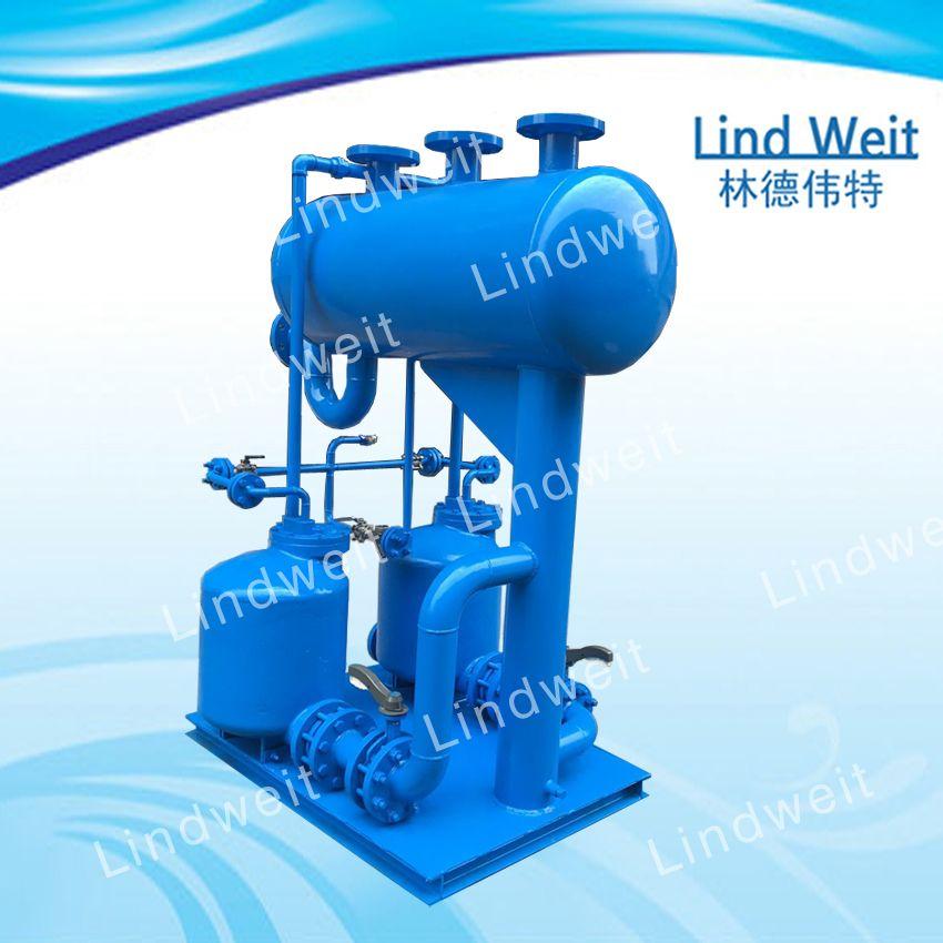 林德伟特蒸汽凝结水回收机械泵